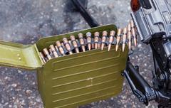 General purpose machine gun close up Stock Photos