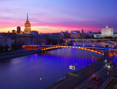 4K 4096x3112. Night city view, Moscow, time-lapse. Stock Footage