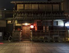 A traditional old japanese house in gion in kyoto, japan. Stock Photos