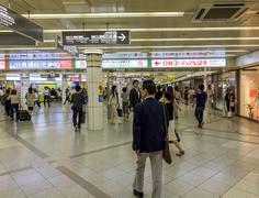 Stock Photo of shopping arcades at osaka railway station in osaka, japan.