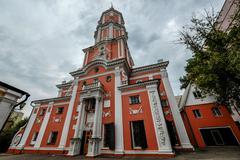 Menshikov tower, moscow Stock Photos