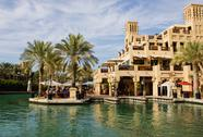 Stock Photo of view of madinat jumeirah hotel