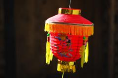 red fringed chinese lantern - stock photo
