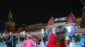 Red Square at Christmas time. Ice rink. HD Footage
