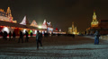 Red Square at Christmas time. HD Footage