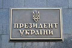 president of ukraine, ukrainian independence - stock photo
