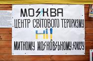 Stock Photo of poster on ukrainian language on euro maidan meeting in kiev on