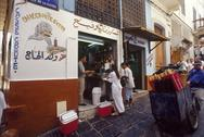 Stock Photo of Tunisia,Tunis City The Medina