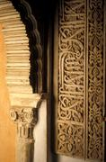 Spain - Andalusia - Granada, the Alhambra, detail Stock Photos