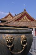 Asia,China,Beijing, Forbidden City - stock photo