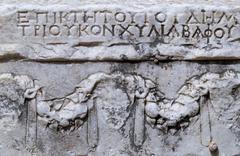 Greece, Archipelago Dodecanneso,Kos, bas relief - stock photo