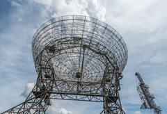 Base of a large astronomy radar Stock Photos