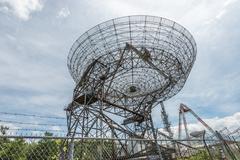 Base of a large astronomy radar Stock Photos
