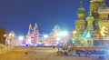 Moscow Kremlin and St. Basil's Cathedral at winter night, Christmas time. View f Footage