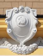 soviet emblem - stock photo