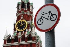 Road sign cycling is prohibited in moscow on the red square Stock Photos