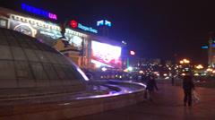Kiev Ukraine at night Stock Footage