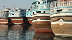 Traditional Iranian 'Lenj' fishing boats, in harbor Persian Gulf Stock Footage