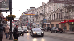 Kiev Ukraine Stock Footage