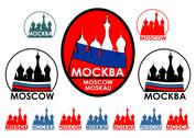 Stock Illustration of moscow tourist stamp