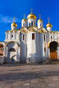 Annunciation Cathedral - stock photo