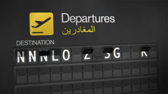 Departures Flip Sign: Middle East Cities Stock Footage