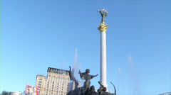 Kiev center Stock Footage