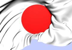 Flag of japan Stock Illustration