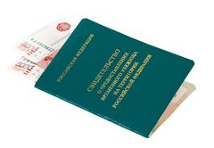 Certificate of temporary asylum in russian federation Stock Photos