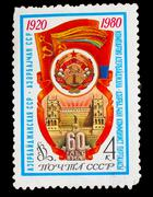 USSR - CIRCA 1980: stamp printed in USSR, shows Azerbaijan, Azer Stock Photos