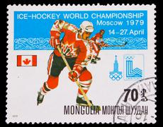 MONGOLIA - CIRCA 1979: A post stamp printed MONGOLIA, hockey IIH - stock photo