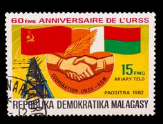 MALAGASY - CIRCA 1982: A stamp printed in MALAGASY, Democratic R - stock photo