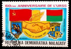 MALAGASY - CIRCA 1982: A stamp printed in MALAGASY, Democratic R - stock photo