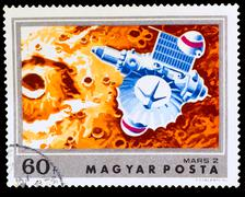 Stock Photo of HUNGRAY- CIRCA 1979: A stamp printed in Hungary, satellite space