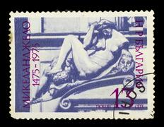 BULGARIA - CIRCA 1975 : stamp printed in Bulgaria, shows of Mich - stock photo