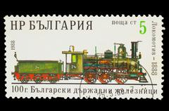 BULGARIA - CIRCA 1988: A stamp printed in Bulgaria, shows old st Stock Photos