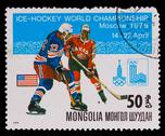 Stock Photo of MONGOLIA - CIRCA 1979: A post stamp printed MONGOLIA, hockey IIH