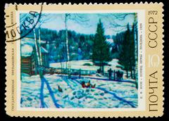 """USSR - CIRCA 1972: A stamp printed in USSR, KF Yuon """"the end of - stock photo"""