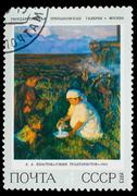 "USSR - CIRCA 1973: postal stamp printed in USSR, A.A. Plastov""di Stock Photos"