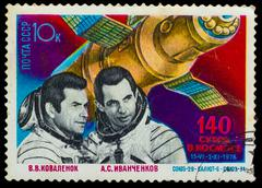 USSR - CIRCA 1978: A stamp printed by USSR, shows astronauts cos Stock Photos