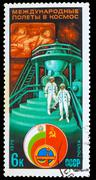 USSR - CIRCA 1979: a stamp printed by USSR, International space Stock Photos