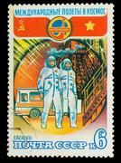 USSR - CIRCA 1980: A stamp printed in USSR, International flight - stock photo