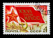 Stock Photo of USSR - CIRCA 1981: A stamp printed in USSR, 26 Congress CPSU, s