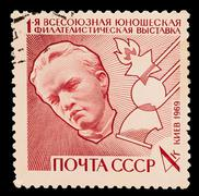 Stock Photo of CIRCA 1983: A post stamp printed in USSR, showing First