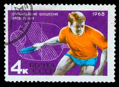 USSR - CIRCA 1968: A post stamp printed USSR, European youth tou - stock photo