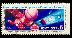 Stock Photo of USSR - CIRCA 1984: A stamp printed in USSR, shows Venus Halley's
