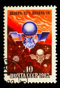 USSR - CIRCA 1982: A stamp printed in USSR, satellite space stat Stock Photos