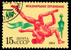 USSR - CIRCA 1984: A stamp printed in USSR, international compet - stock photo