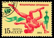 Stock Photo of USSR - CIRCA 1984: A stamp printed in USSR, international compet