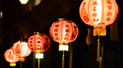 Red Chinese Lantern Style - stock footage